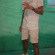 21cm novinho